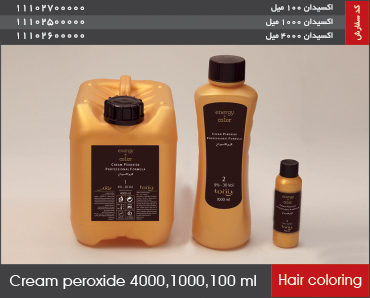Containing conditioner compounds for better hair styling , Useable with all types of hair color , Preveniting of hair coarsness , Special compounds for fixation of hair colors & protecting of hairs , Supplied in 3% , 6% , 9% & 12% numbers , Supplied in 100 ml & 1 lit & 4 lit packages